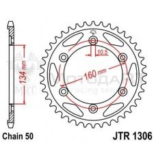 Звезда ведомая JTR1306.43