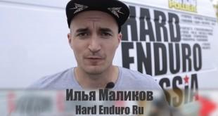 Илья Маликов Эндуро