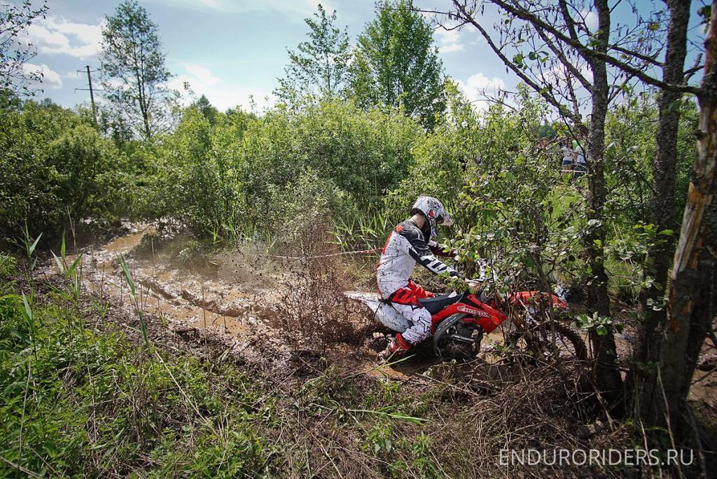 Honda CRF 450 dirt