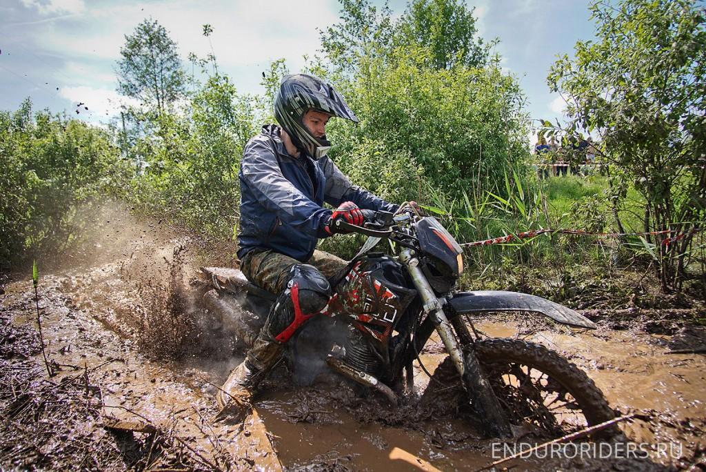 Baltmotors Enduro 250