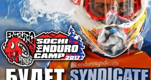Sochi Enduro Camp 2017