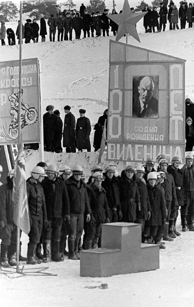СССР Мотокросс