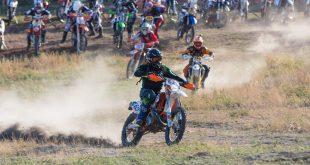 Эндуро соревнования в Саратове 2017