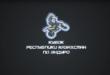 Эндуро казахстан 2018