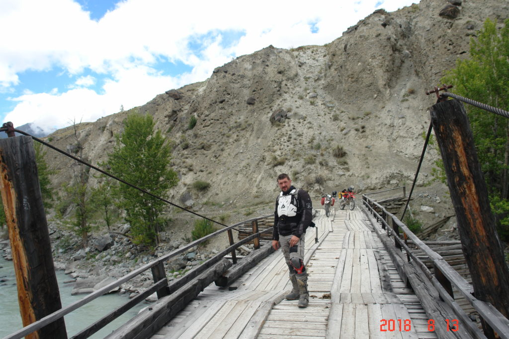 мост через Аргут Алтай